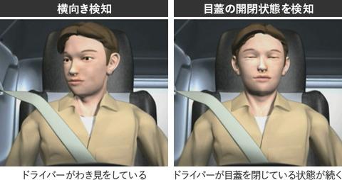 safety_img_06