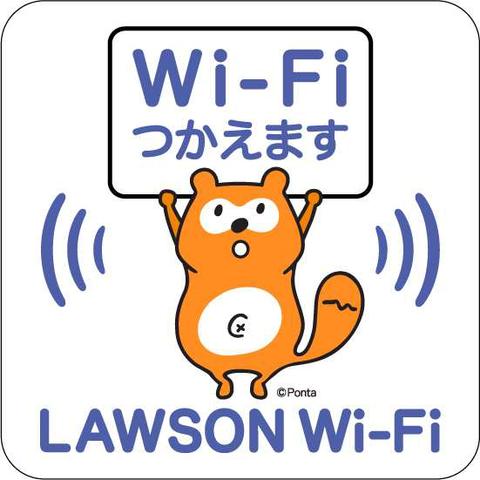 lowsonwifi