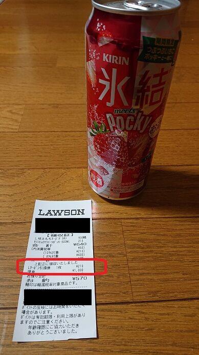 l11220