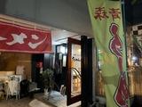 200913しじとん (3)