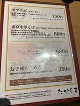 200913しじとん (6)