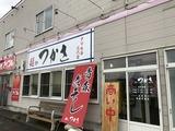 ネギ味噌 (1)
