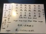 最強肉soba (10)