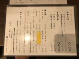 白湯らーめん (4)