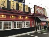 冷し坦々麺 (1)