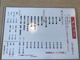 あっさりねぎ叉焼らぁ麺 (6)