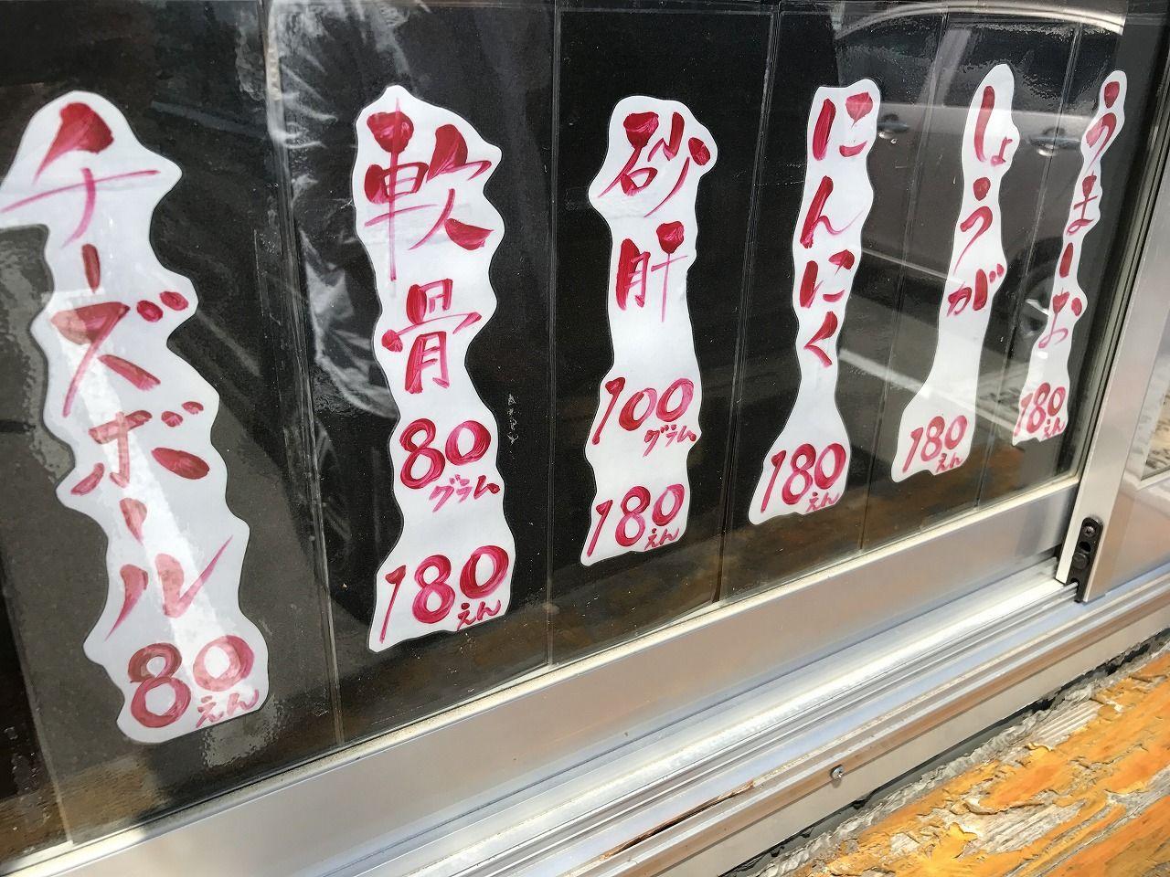 大湊Sora空っ! - 青森県むつ市 - city.mutsu.lg.jp