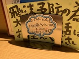 200913しじとん (7)