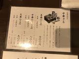 白湯らーめん (5)