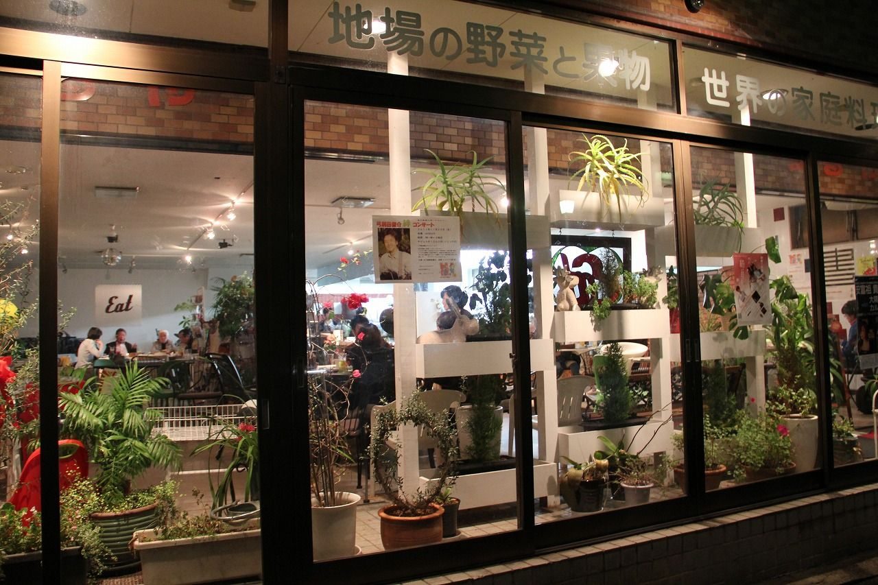 こんざーぎのブログ eat and talk 弘前市