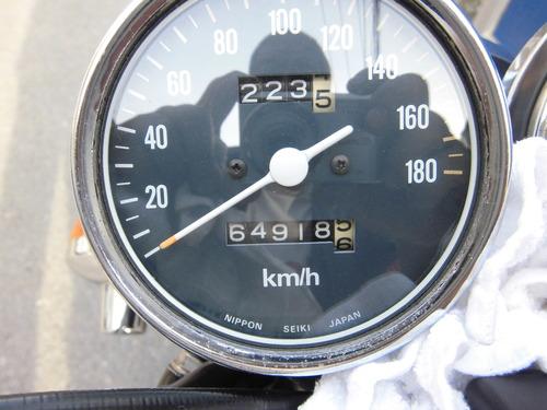 64918km