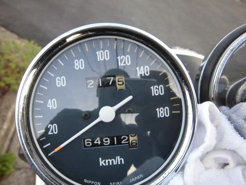 217.5km