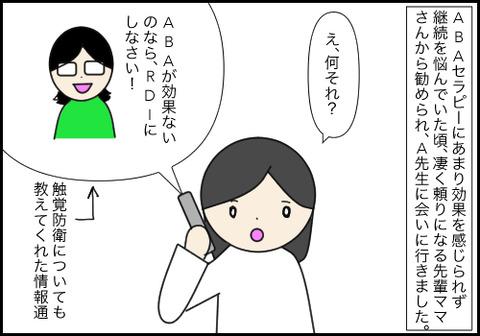 知性5−4
