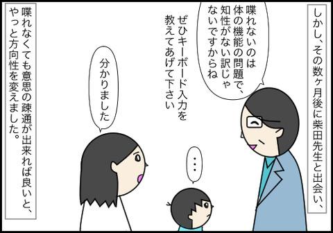 知性4−6