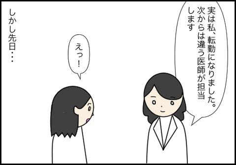 春分2−9