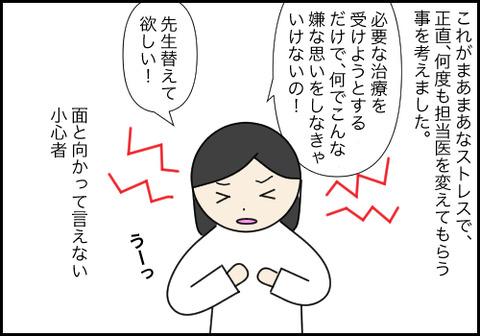 春分2−5