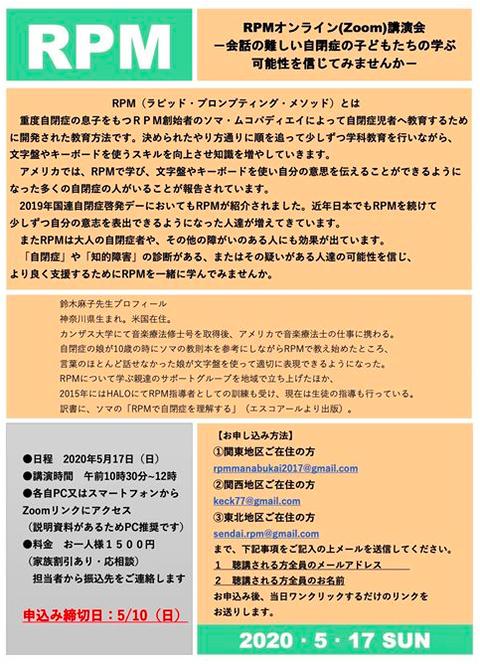 スクリーンショット 2020-04-09 14.45.59