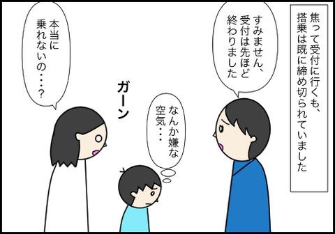 ハワイ12−3