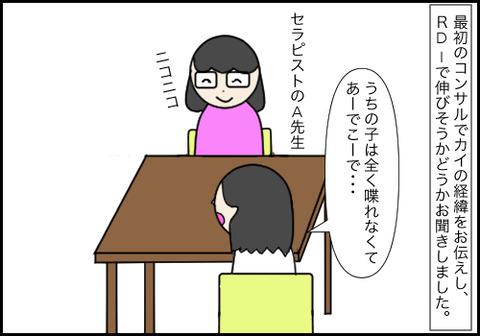 知性5−5