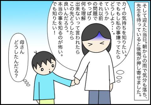 柴田先生4