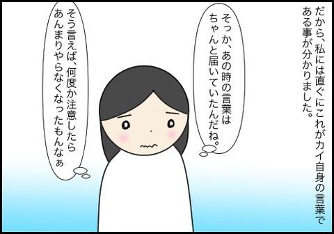柴田先生16