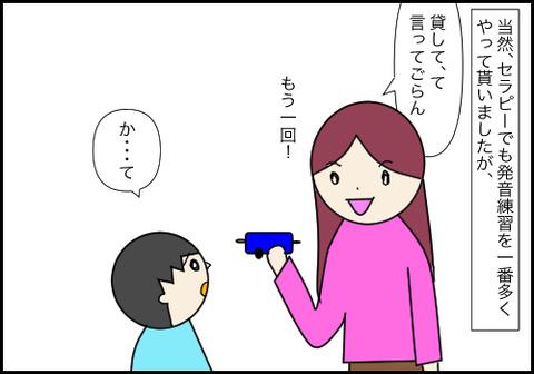 知性4−3