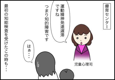 春分6−9