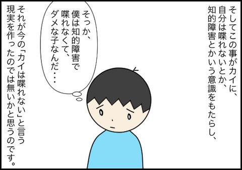 春分6−5