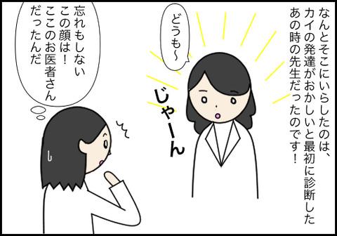春分2−2