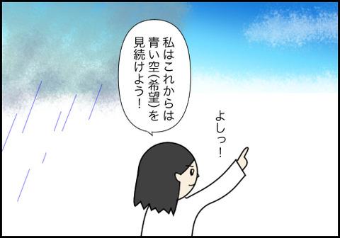 春分2−12