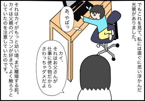 柴田先生15