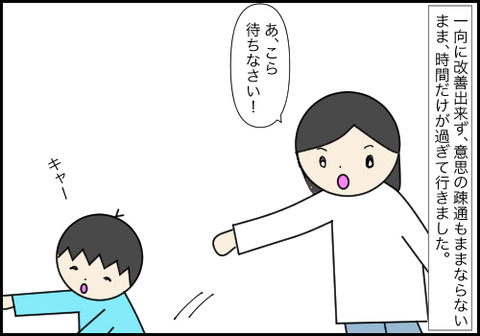 知性4−4