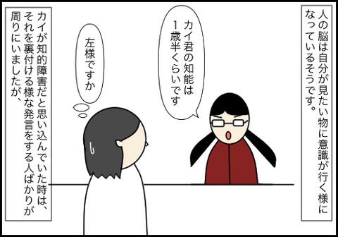 知性5−1