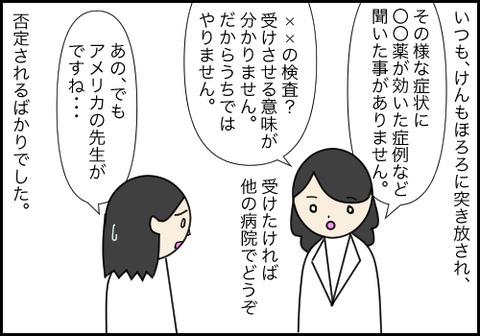 春分2−4