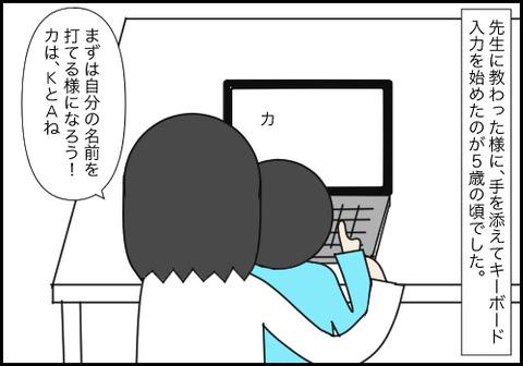 知性4−7