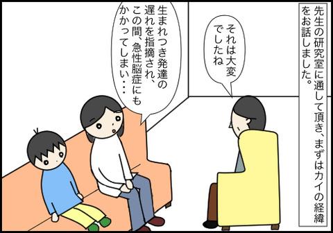 柴田先生8