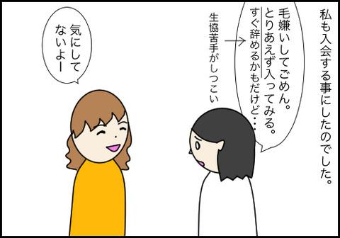 食料6−7