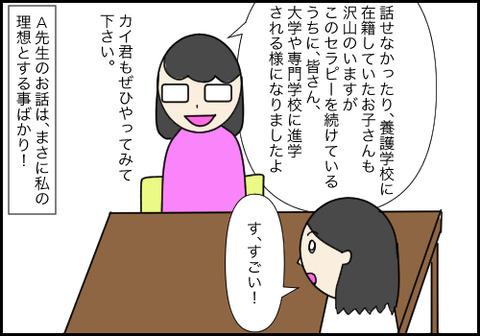 知性5−6