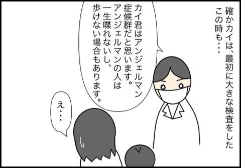 春分6−8