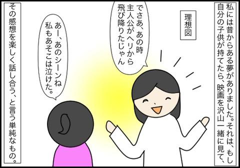 知性4−1