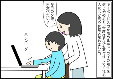 知性5−2