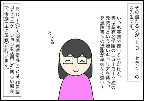 知性5−3
