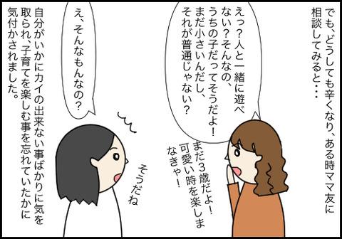 進路2−6