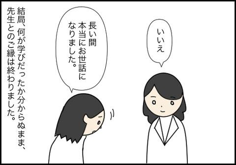 春分2−10