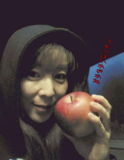 魔女りんご1
