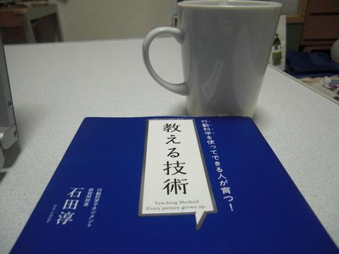 CIMG4691