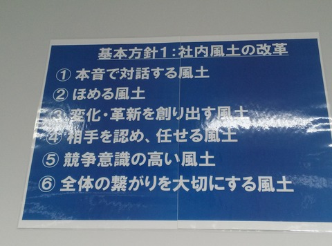 IMG00546