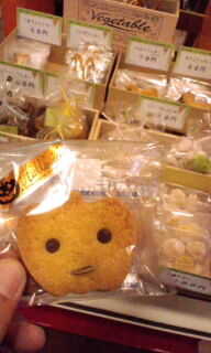 くれよん工房さんのクッキー(^O^)