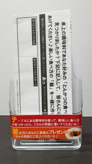 f623db35.jpg