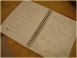 たくさん書いてくださいね〜〜!